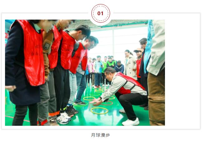 活力闪耀 | 江直公司举办第五届职工趣味运动会