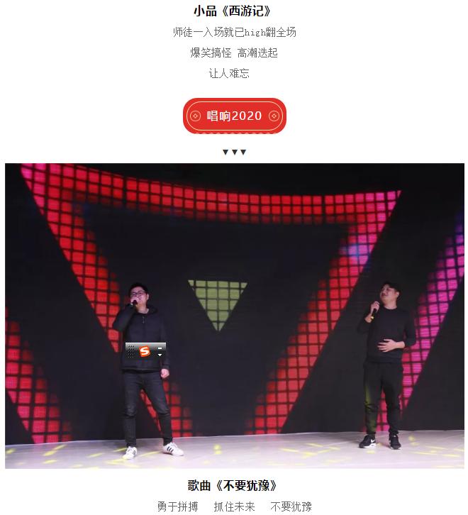 """北京通航江西直升机公司 """"乘风破浪、扶摇直上""""2020年年会圆满落幕"""